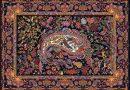 ペルシャ絨毯など…
